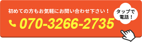 070-4153-4011