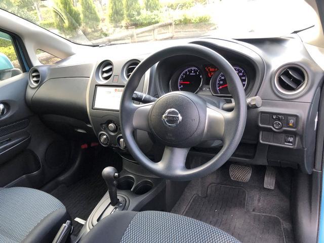 日産ノートX金融車、ハンドルメーター