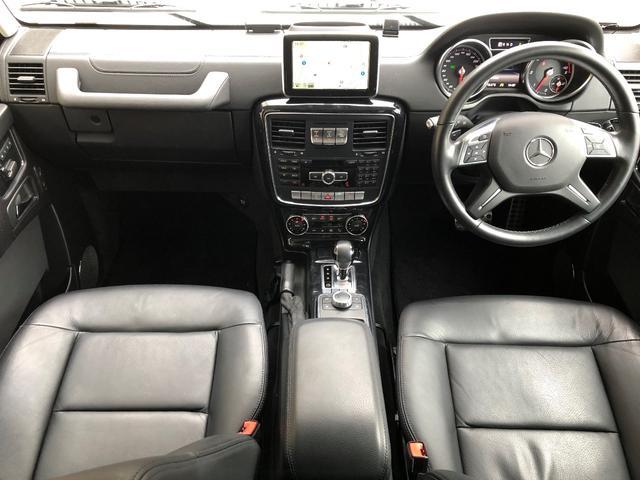 金融車ベンツG350dラグジュアリーパッケージハンドルメーター