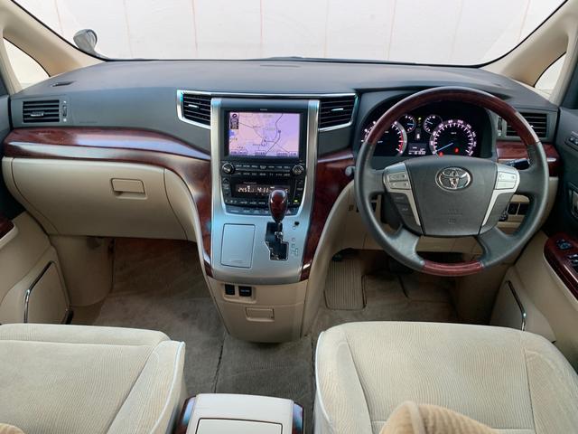 アルファード350、金融車、運転席