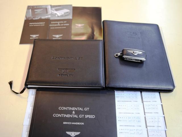 ベントレー金融車、買い取り、取り扱い説明書