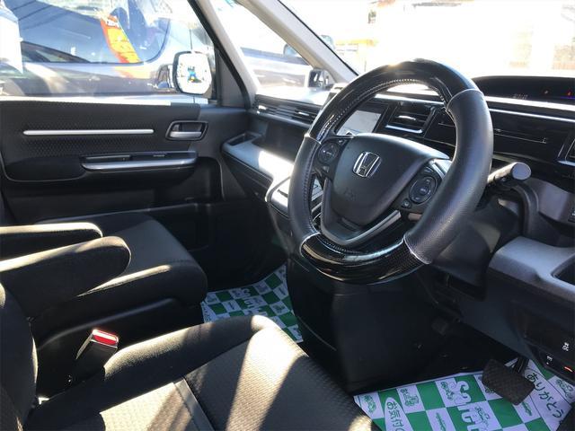 ステップワゴン,金融車,運転席